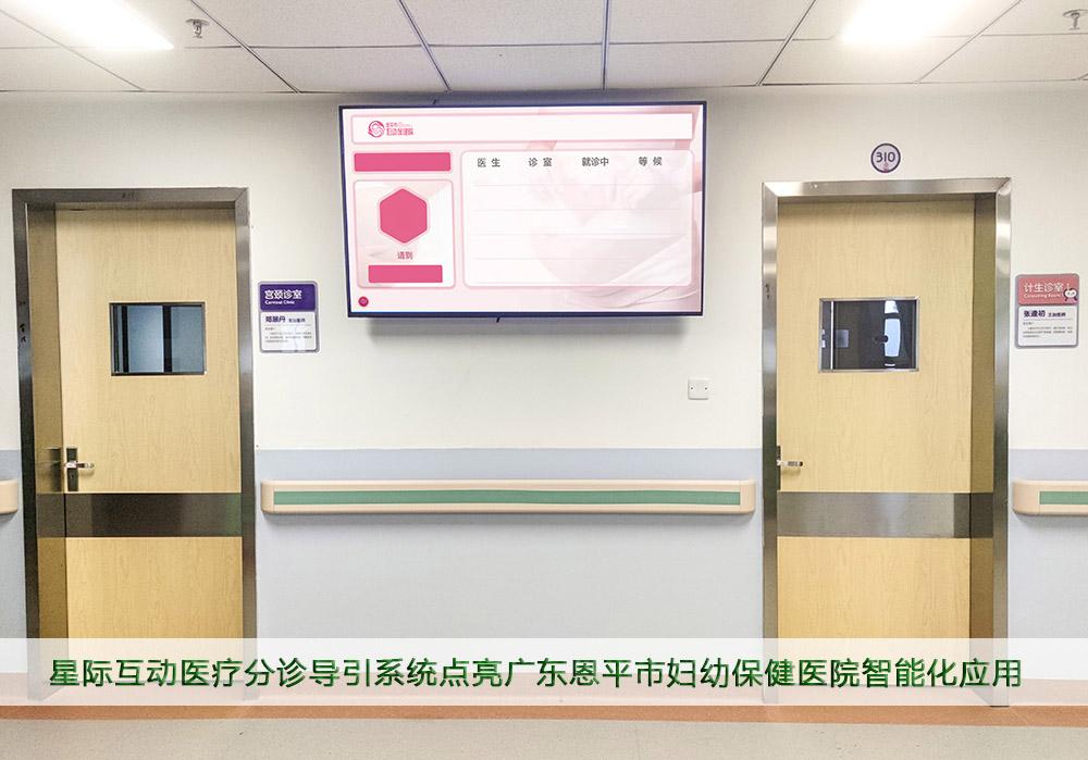 医疗分诊导引系统.jpg